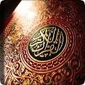 Memorize Al Qiyaamah icon