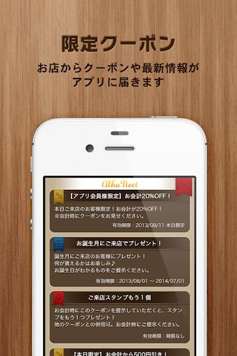 玩生活App|ダイニング ペンギン村 綾瀬店免費|APP試玩