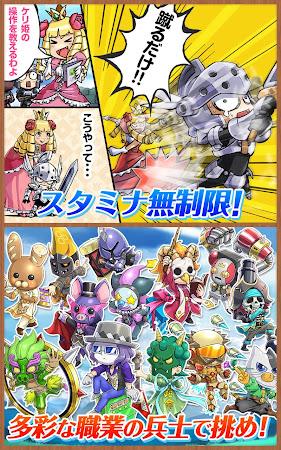ケリ姫スイーツ 6.3.1.0 screenshot 347674