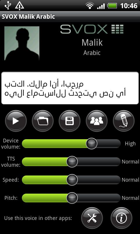 SVOX Arabic/العربي Malik Trial - screenshot