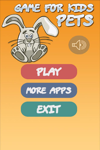 ペット - 子供のためのゲーム