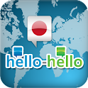 Japanese Hello-Hello (Phone) logo