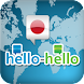 Japanese Hello-Hello (Phone)