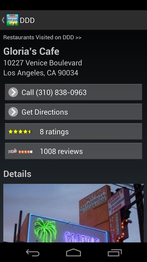 Diners Drive ins Dives Finder- screenshot