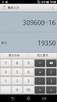Screenshot of Calc Input