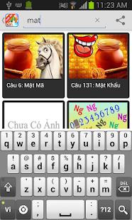 免費解謎App|Dap An Bat Chu|阿達玩APP