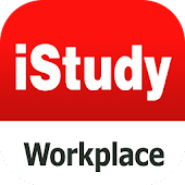 iStudy Workplace for Android