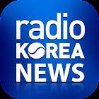 라디오코리아 뉴스 icon