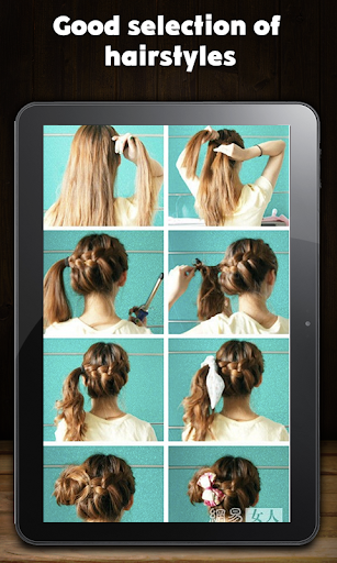 Hairdo Tutorial