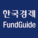 한경 FundGuide logo