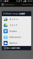 Screenshot of Resizer