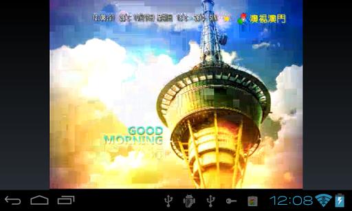 Free Macau Live TV