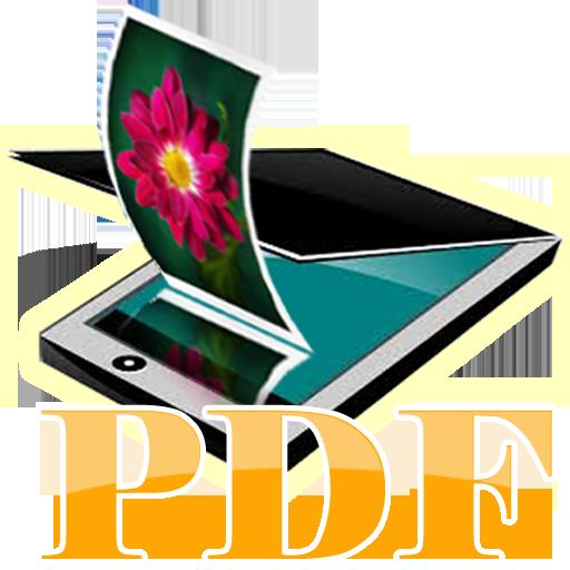 PDFスキャナプロ 商業 LOGO-玩APPs
