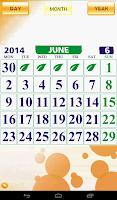 Screenshot of English Tamil Calendar 2014