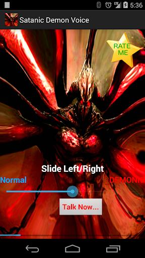 Demon Voice Recorder: Demonic