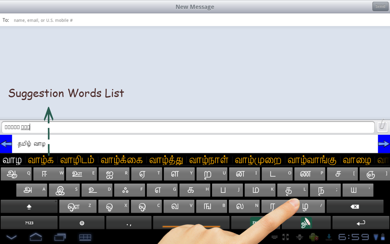 Bamini tamil font download and install