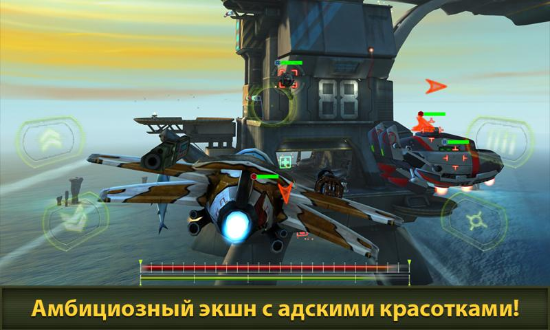 BOMBSHELLS: HELL'S BELLES (RU) - screenshot