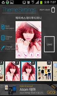 Happy day with Tiffany multi- screenshot thumbnail