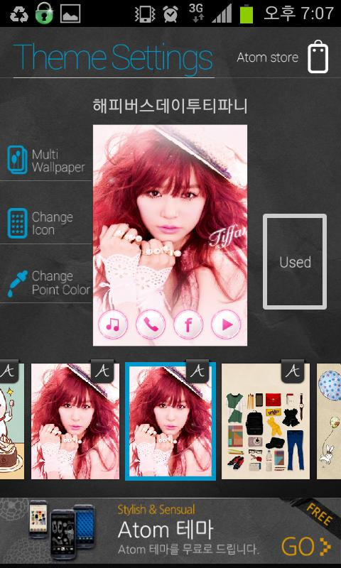 Happy day with Tiffany multi - screenshot