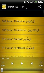 Fares Abbad Quran MP3- screenshot thumbnail