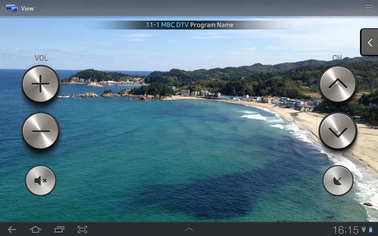 Samsung SmartView 1.0 – Screenshot