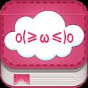 顔文字大辞典6000+ logo