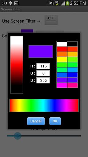 玩工具App|屏幕過濾器(藍光塊)免費|APP試玩