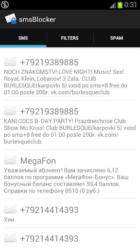 免費下載工具APP|SmsBlocker sms Spam protection app開箱文|APP開箱王