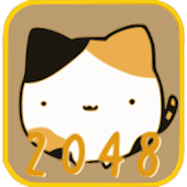 2048 tama puzzle first series
