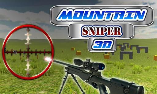 山狙击手刺客3D