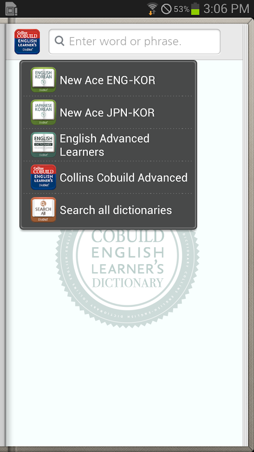 Collins English Dictionary- screenshot