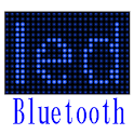 電光 Bluetooth