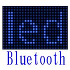 Denkou Bluetooth icon