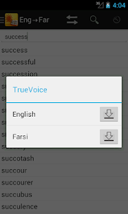 English<->Farsi Dictionary- screenshot thumbnail