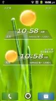 Screenshot of 墨迹天气插件皮肤简单:一目了然,看图识天气