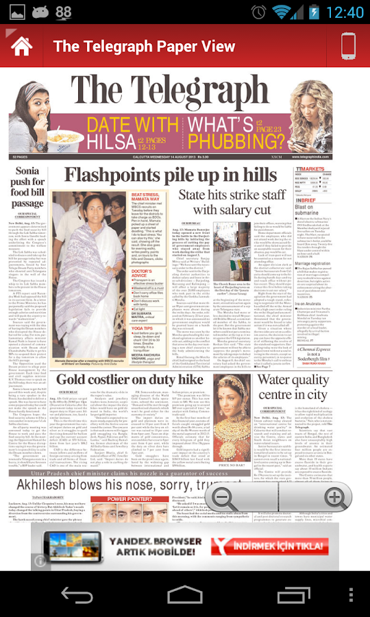 All Newspapers India- screenshot