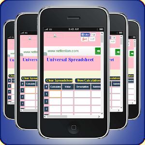 Android Spreadsheet 商業 LOGO-玩APPs