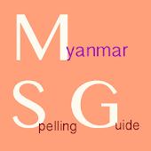 Myanmar Spelling Guide