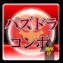 魔法石効率UP icon