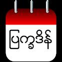 (Unicode) MmCalendar 2015