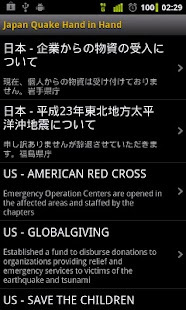 Japan Quake Hand in Hand - screenshot thumbnail