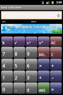 Easy calculator - screenshot thumbnail