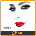 البوم إليسا 2014 حالة حب icon
