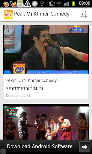 Peak Mi - Khmer Comedy