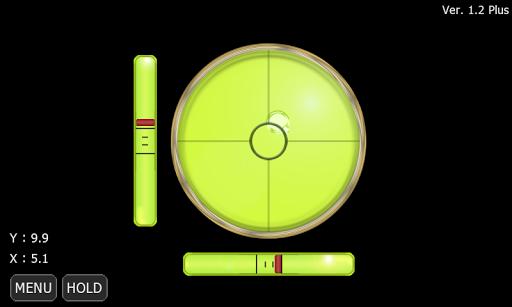 水準器 Ultimate 水平計