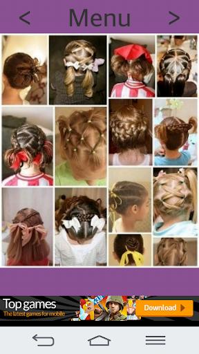 髮型的女孩2015