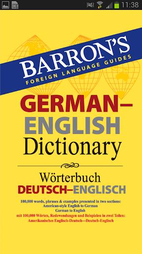 Barron's German-English