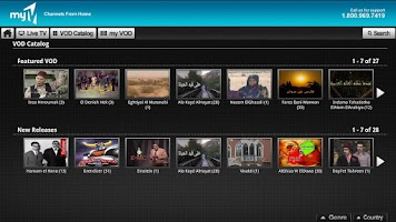 Screenshot of myTV