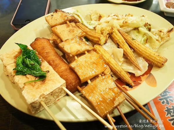 高雄鳳山-素食料理。花俏變化,素食烤肉好美味