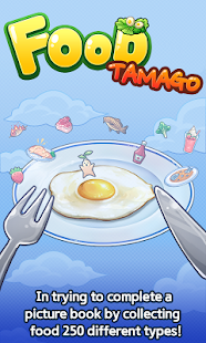 food tamago